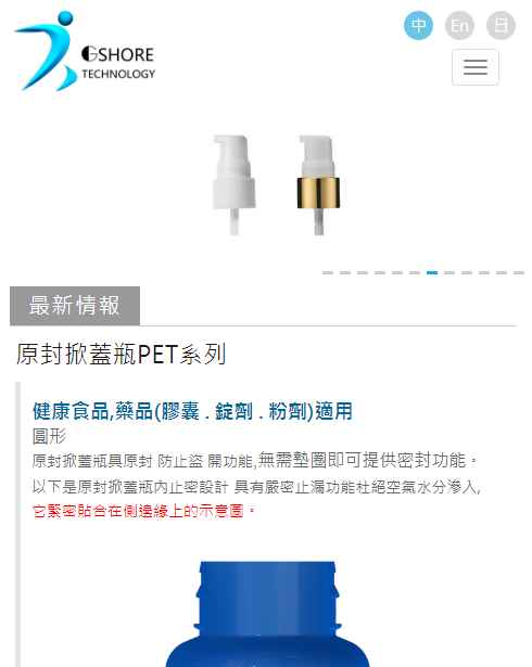 Taiwan Capsular bag vacuum bottle